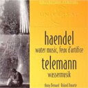 Handel ヘンデル / 『水上の音楽』、『王宮の花火の音楽』、他 ベルナルド&ロンドン室内管弦...