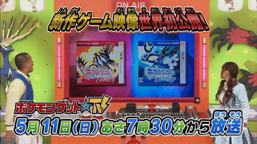 First Pokemon Omega Ruby/Alpha Sapphire footage coming