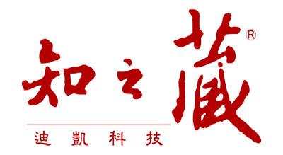 AHA Compute logo