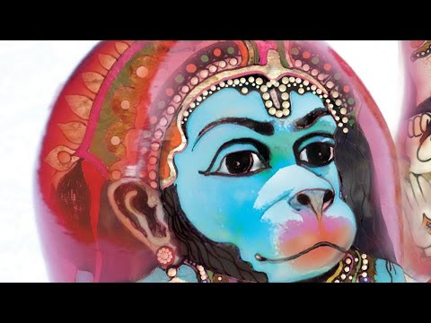 Hanuman Mantra