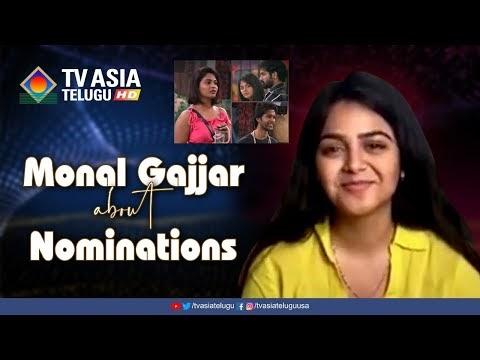 Monal Gajjar About Bigg Boss 4 Nominations | Monal Gajjar Interview | TVASIATELUGU
