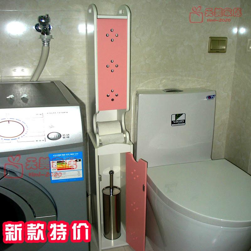 Buy bathroom floor storage cabinets- Source bathroom floor storage ...