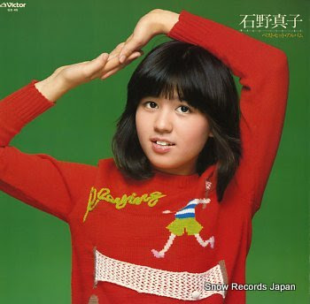 ISHINO, MAKO best hit album