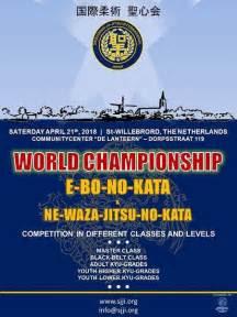 world ju jitsu kata championships united states ju