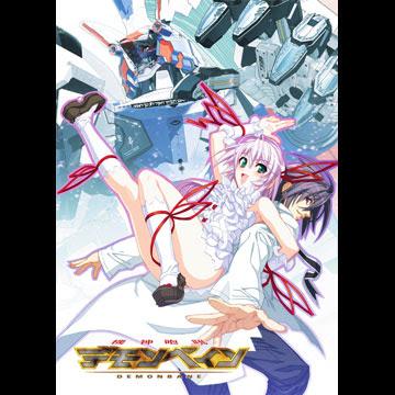 Tvアニメ 機神咆吼デモンベイン Dvd Vol1 通常版 デモンベインcom