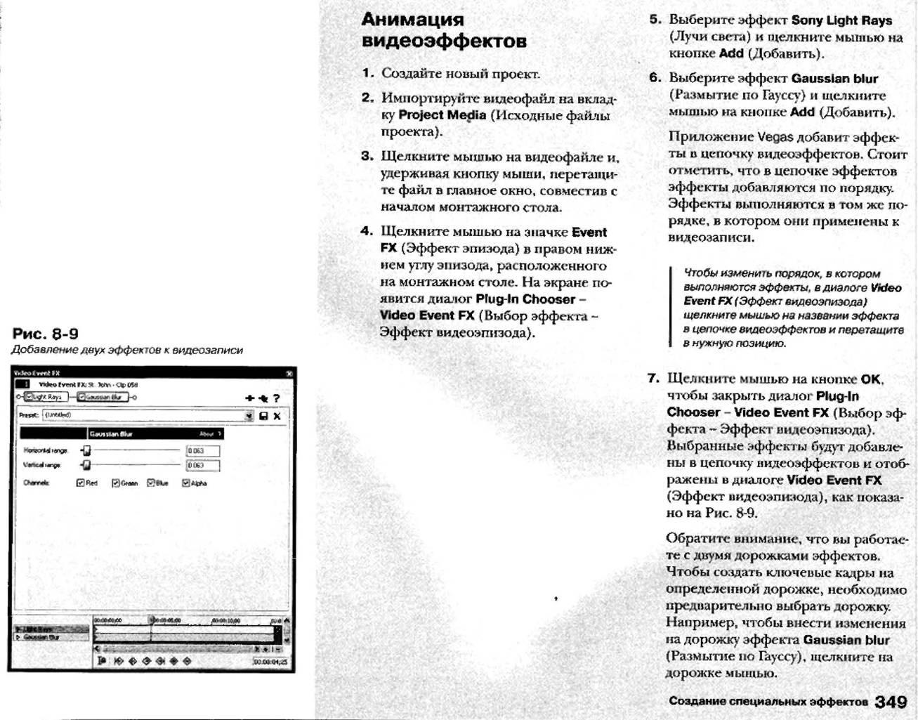 http://redaktori-uroki.3dn.ru/_ph/12/264247248.jpg