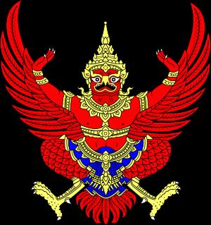 Garuda as national symbol of Thailand