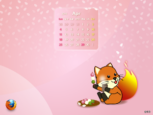 Foxkeh desktop  wallpaper April 2010