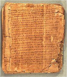 Papiro 66 -Bodmer