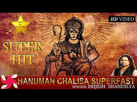 Hanuman Chalisa Hindi / English Lyrics