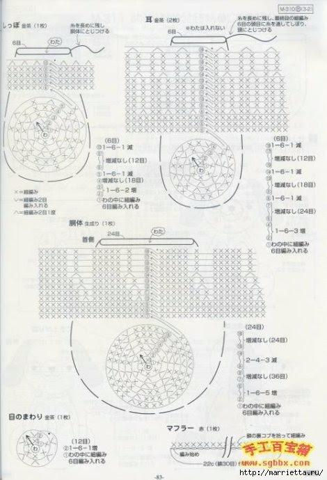 Dogs amigurumi crochet.  Scheme (2) (470x690, 171Kb)