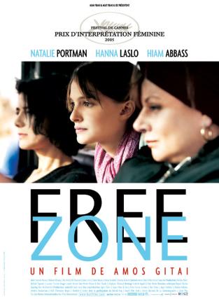 קובץ:Free Zone poster.png