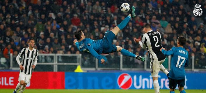 Φωτογραφία: Real Madrid