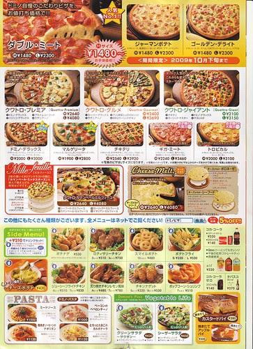 Dominos Pizza menu - Page