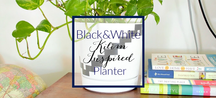 black and white kilim inspired planter easy decor