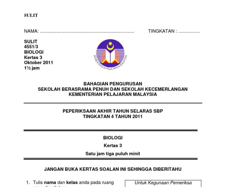 Soalan Peperiksaan Akhir Tahun Biologi Tingkatan 4 Terengganu 2019 Persoalan S