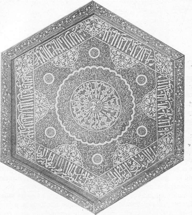 படம் 289 - வெள்ளி பொறிக்கப்பட்ட வெண்கலத்தில் காபி டேபிள் டாப், 12 ஆம் நூற்றாண்டிலிருந்து, கெய்ரோவில் ஆசிரியரால் புகைப்படம் எடுக்கப்பட்டது.