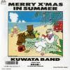 KUWATA BAND - merry x'mas in summer
