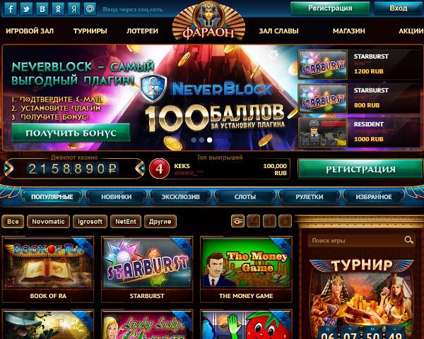 Официальный сайт онлайн казино Плей Фортуна ⏩ Регистрация и Вход в украинскую версию сайта ⭐️ Поздравляем, Ты нашел нужную ссылку Бонус % + FS от Play Fortuna!