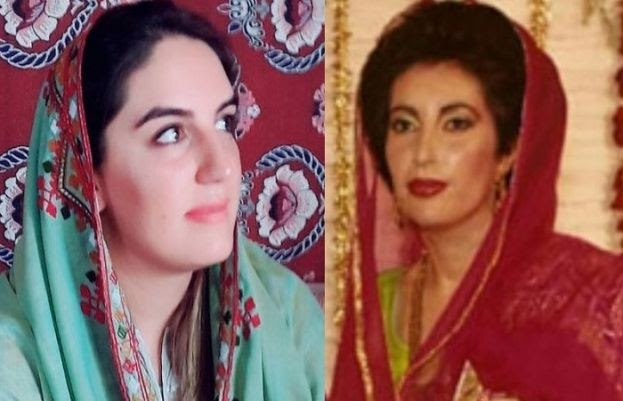 Is Bakhtawar Bhutto-Zardari taking inspiration from Benazir's nikah outfit for her engagement?