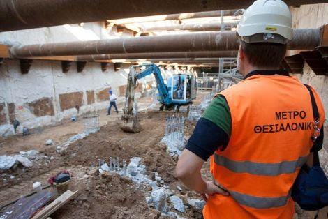 Εδώ και οχτώ χρόνια γνώριζαν τι θα γίνει με το μετρό Θεσσαλονίκης…