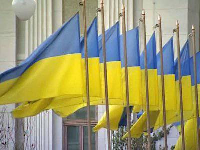 МВД Украины просит помощи у населения