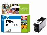 ヒューレット・パッカード HP178XLインクカートリッジ 黒 増量 CB321HJ