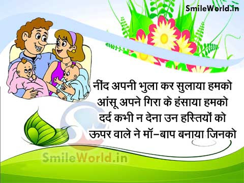 Best Messages For Mom And Dad On Parents Day Wishes
