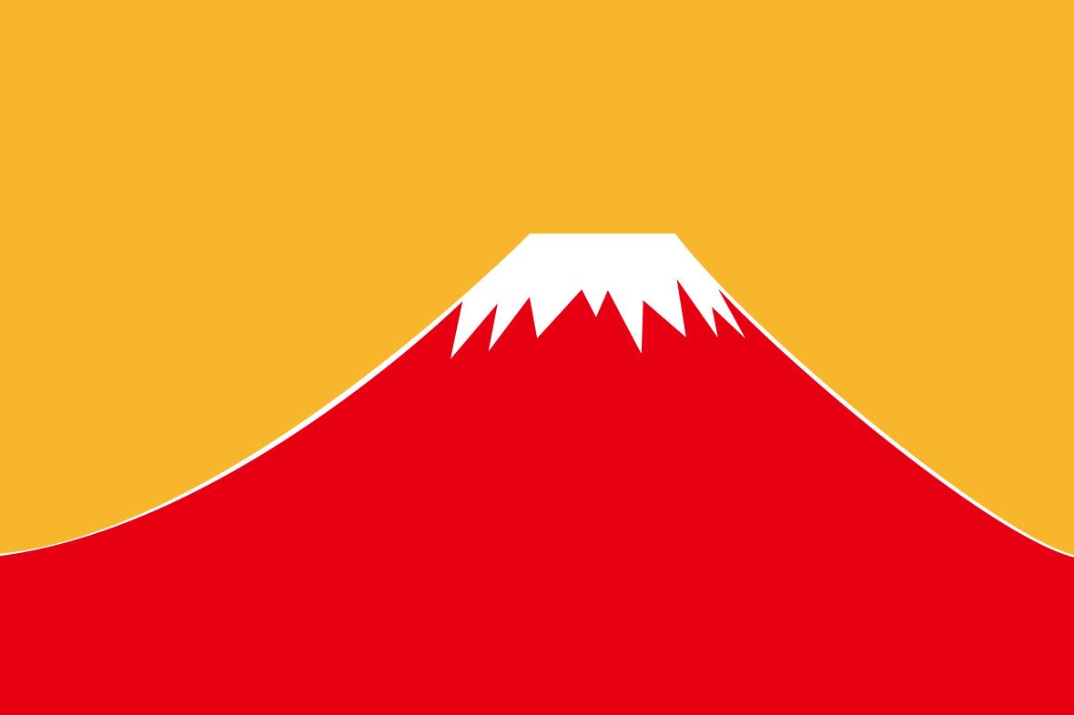 おめでたい赤富士の富士山イラスト