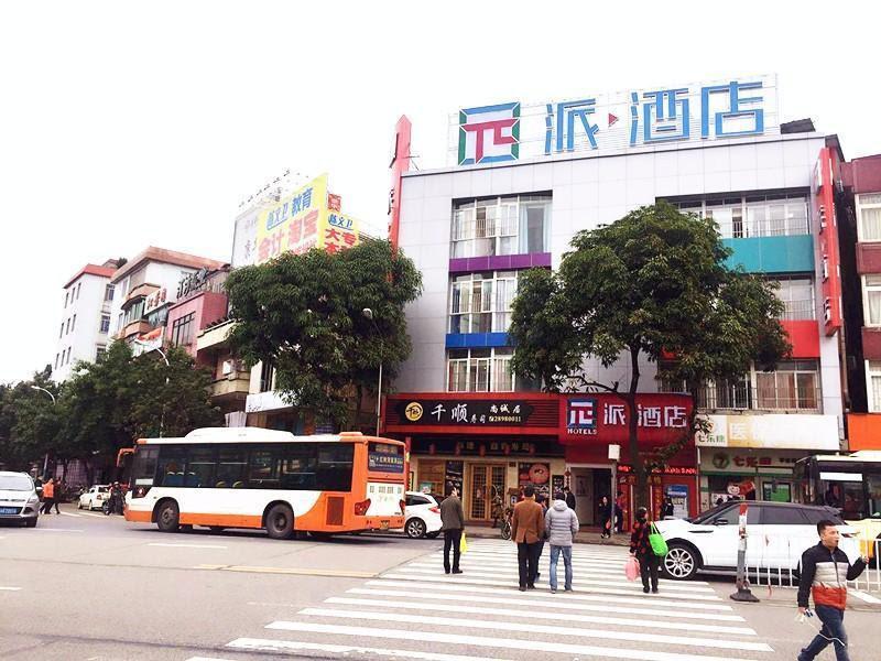 Pai Hotel Guangzhou Panyu Bridge Subway Station Reviews