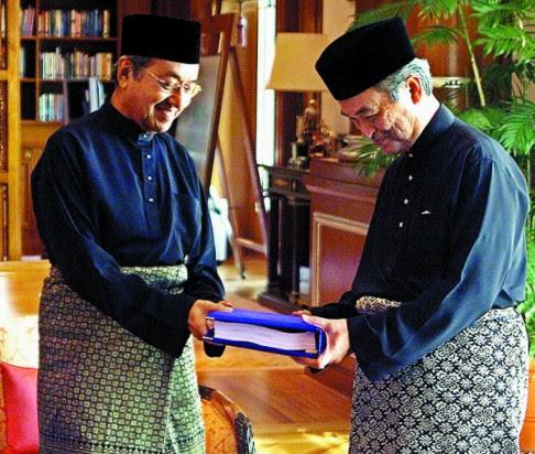 Mahathir Abdullah