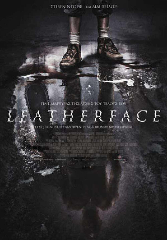 Leatherface Poster Πόστερ