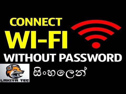 Password නැතුව Wifi එකට Connect වෙමු