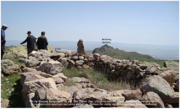 Το ύψωμα Μαύρος Βράχος από το Bey Tepesi