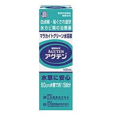 日動 アグテン マラカイトグリーン水溶液 100ml 白点病・尾ぐされ症状 水カビ病の治療薬 …