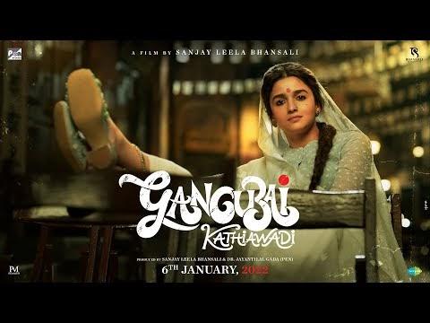Gangubai Kathiawadi Hindi Movie Teaser