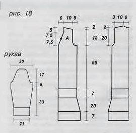 пальто3,6 (270x264, 38Kb)