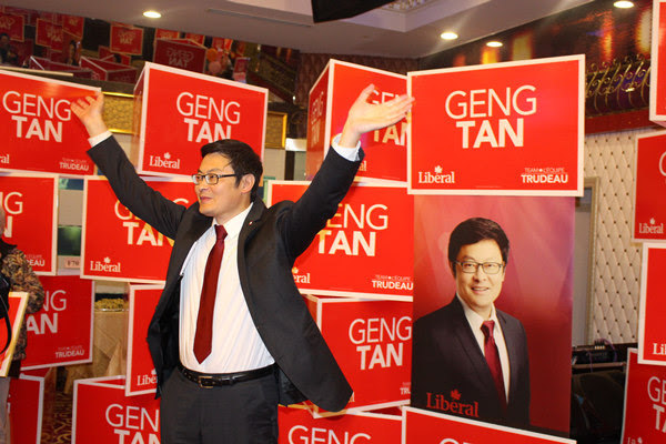 Image result for Liberal MP Geng Tan