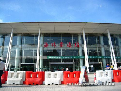 haizhu bus station