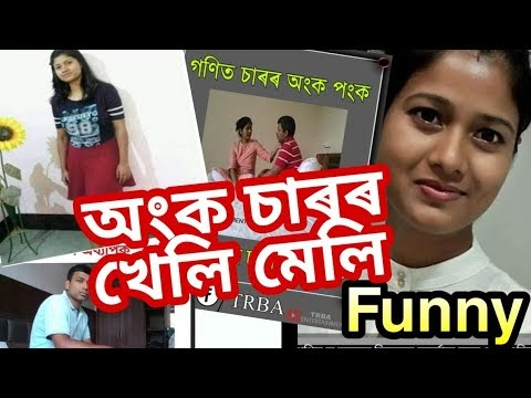 Full Funny Assamese Facebook Post Video || #Assamese_Comedy ||TRBA ENTERTAINMENT