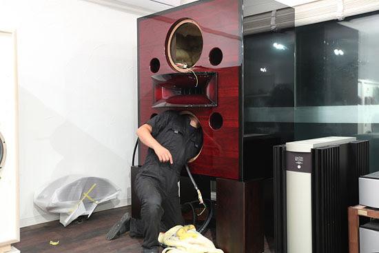Rey Audio RM-7V