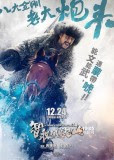 BOX-OFFICE MONDE: Hobbit leader, Tsui Hark en challenger