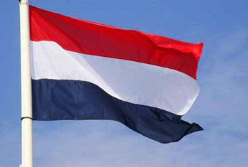 Netherlands flag, Netherlands flag