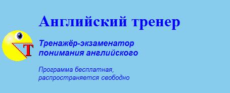 (455x184, 9Kb)