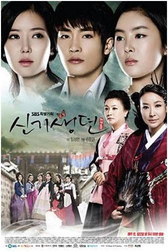 [Review K-Drama] New Tales of Gisaeng