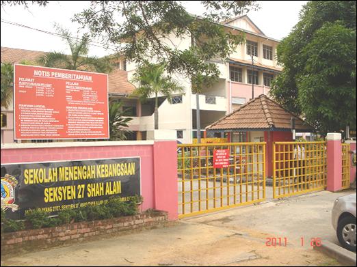 Sekolah Shah Alam Seksyen 4 Perokok P