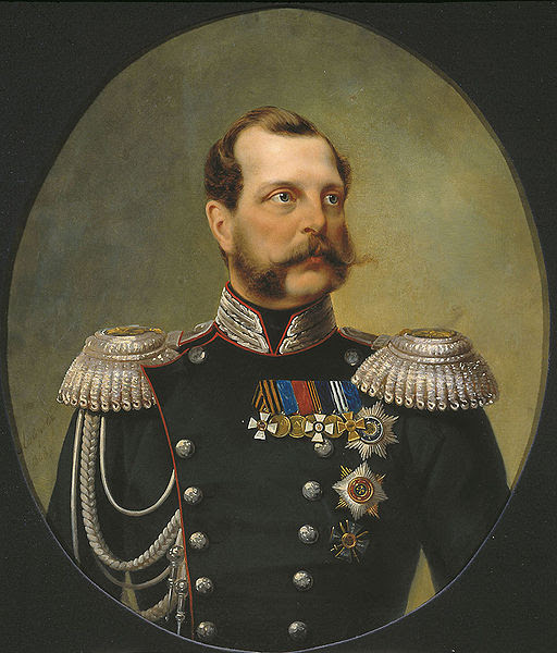 Ficheiro:Alexander II of Russia (Nikolay Lavrov 01).jpg