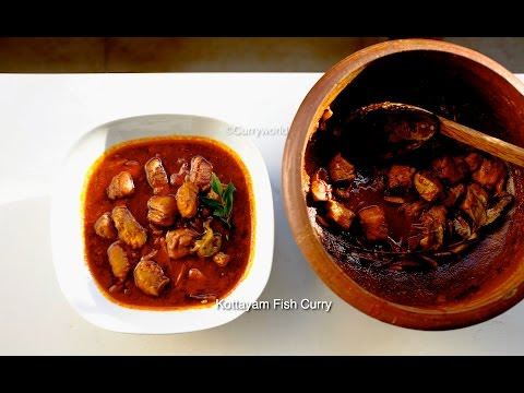 Kerala Red Fish Curry/Kottayam Fish Curry