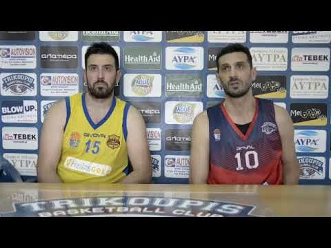 Οι δηλώσεις των αρχηγών και των προπονητών μετά το τέλος του παιχνιδιού Χαρίλαος Τρικούπης-Στρατώνι για την Β΄ Εθνική ανδρών