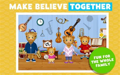 Explore Daniel Tiger's Neighborhood   Giftsandwish